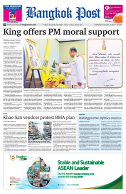 Today's Bangkok Post newspaper