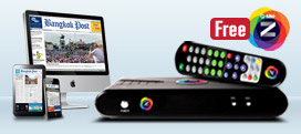 Win free GMM Z set top box