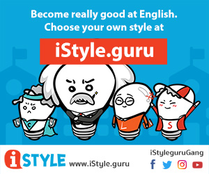 Become really at English. Choose your own style at iStyle.guru