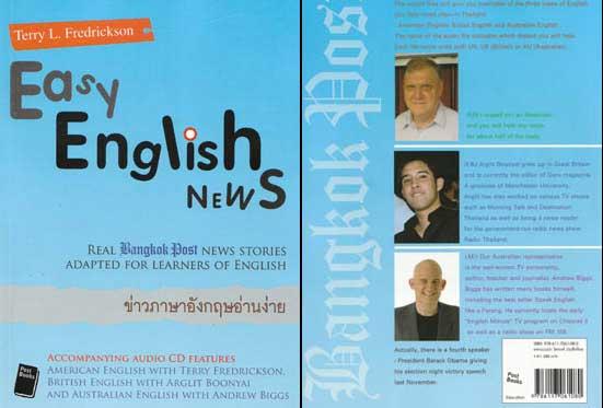 English – The real thing (1) | Bangkok Post: learning