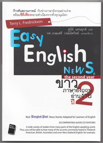 Easy english news