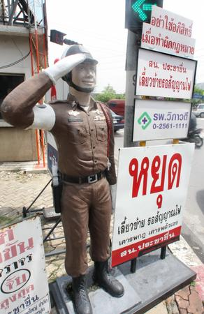 police dummy