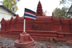The Mini Preah Vihear