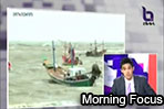 Morning Focus: More Natural Disasters Expected for Thailand (29/03/2011)