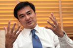 Exclusive Interview: PM Abhisit Vejjajiva