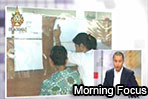 Morning Focus: Advanced Voting (27/06/2011)