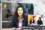 Morning Focus: Pheu Thai press ahead with its policies (07/07/2011)