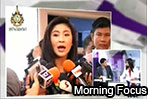 Morning Focus: Pheu Thai move to amend the constitution (13/07/2011)