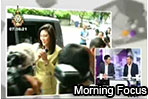 Morning Focus: EC likely to dismiss allegation against Yingluck and Abhisit (19/07/2011)
