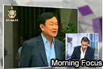 Morning Focus:Thaksin the Great? (Maharaj/ Maharashtra) (25/07/11)