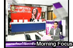 Morning Focus: Yingluck given free hand on the Cabinet (27/07/2011)