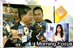 Morning Focus: Is Thailand heading towards Civil War?  (08/09/2011)
