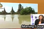 Morning Focus: Flooding (Ayutthaya) (10/10/2011)