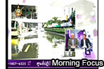 Morning Focus: Governor issued evacuation announcement in 6 districts of Bangkok (24/10/2011)
