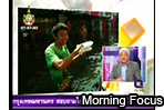 Morning Focus: Nonthaburi/flood Update (24/10/2011)