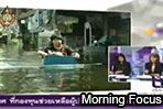 Morning Focus: Bangkok/ Flood Update (28/10/2011)
