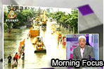 Morning Focus: Flood/Bangkok (04/11/2011)