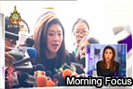 Morning Focus: Yingluck's hospital room--the hunt for lottery number (30/11/2011)