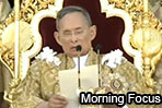 Morning Focus: King's Birthday celebration (06/12/2011)