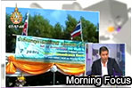 Morning Focus: Pheu Thai goes ahead with Democrat's rail projects (27/12/2011)