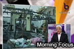 Morning Focus: Fireworks blast toll hits 4  (26/01/2012)