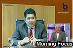 Morning Focus: Foreign scholars backed Nitirat's proposal (02/02/2012)