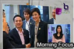Morning Focus: Abhisit wants loans decrees to help the south (02/02/2012)