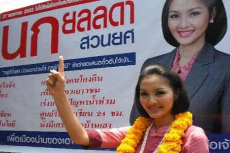 Nok's free sex-change idea made her controversial in the past. candidate