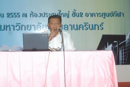 Prostitutes Songkhla