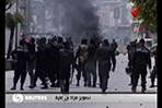 Police, Islamists clash in Tunisia