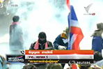 Thai Police Fire Tear Gas At Protesters
