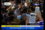 Red Shirts And Anti-Government Protesters Scuffle In Thailand