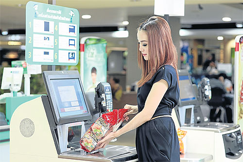 how to use self service checkouts