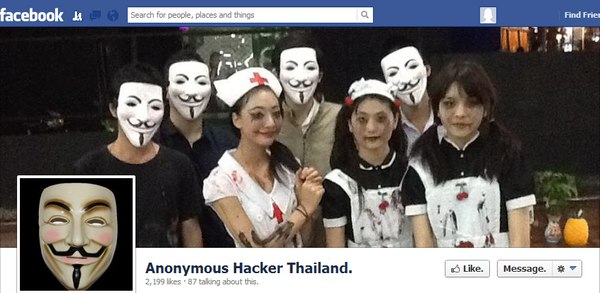 Many Facebook Users Have Changed Their Profile Pictures To The Visage Of Guy Fawkes