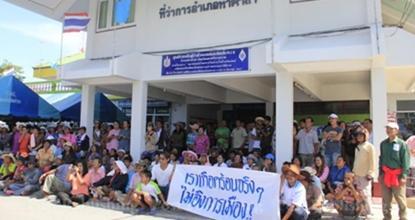 Bangkok Post Learning - Startside | Facebook