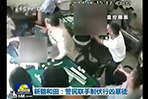 Four injured in axe-wielding attack at chess hall in China