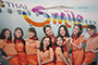 Thai Smile moves 3 routes to Don Meung Aug 8