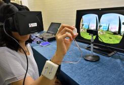 Japan firm showcases 'touchable' 3D technology