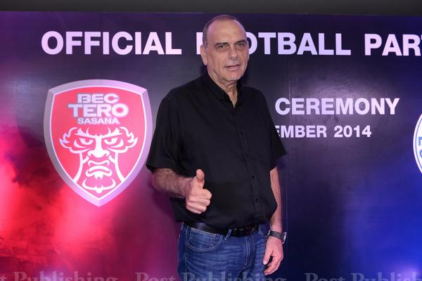 Ex-Chelsea coach lured to BEC Tero   Bangkok Post: news