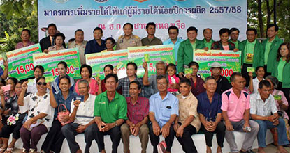 BAAC begins subsidy payments to rice farmers