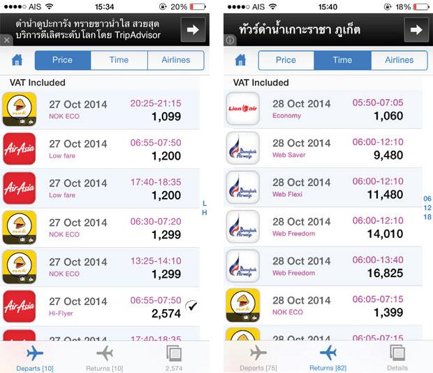Free dating sites bangkok