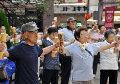 Japan's huge pension fund set for major investment shift: reports