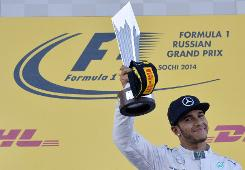 Hamilton seeks to divert attention from F1's problems