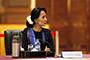 Myanmar president opens unprecedented talks with Suu Kyi