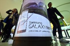 Samsung wobbles but stays its ground