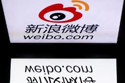 China Internet giants in tit-for-tat battle for users