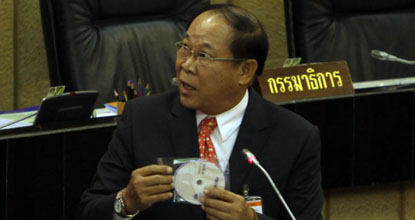 NLA rejects Nikom's impeachment appeals