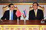 Thailand, China sign train investment pact