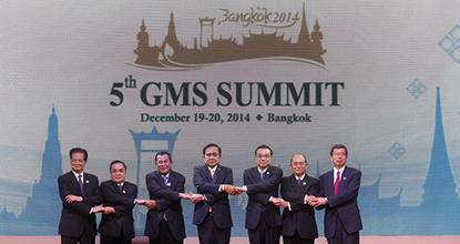 Trillion baht deal struck for Mekong