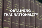 Obtaining Thai nationality